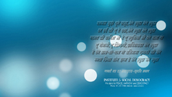 Poster Wallpapers - Gayatri-Mantra